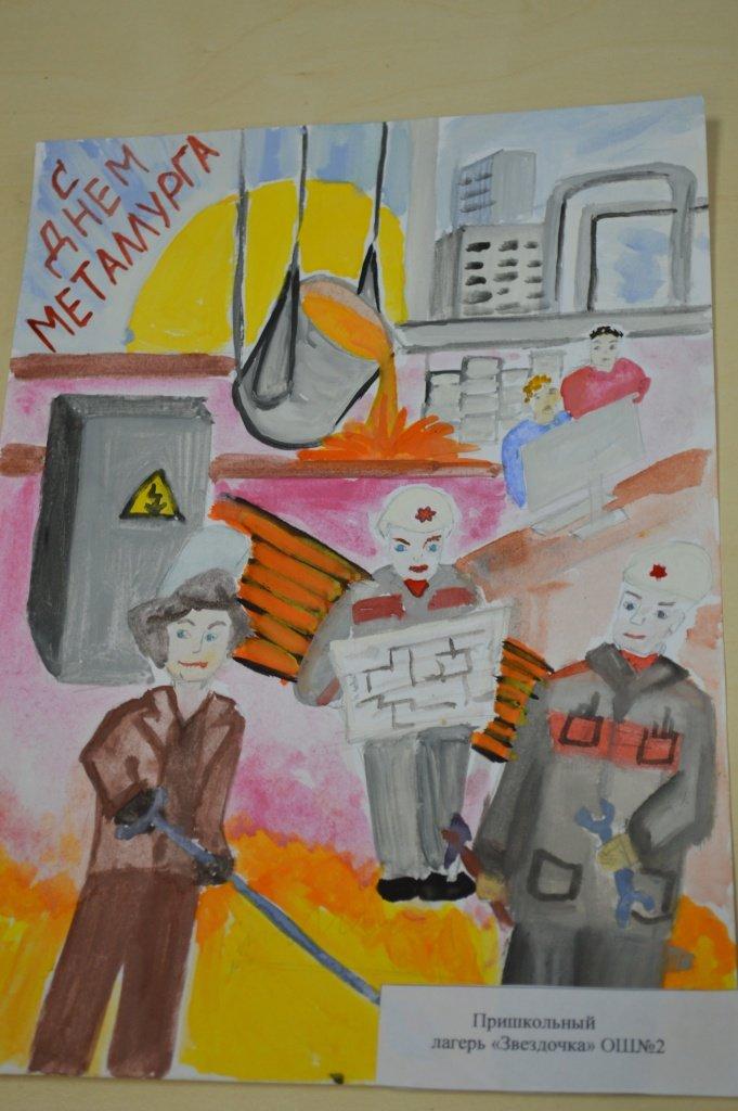 «С Днем металлурга, папа!» - енакиевские малыши о предстоящем празднике, фото-4
