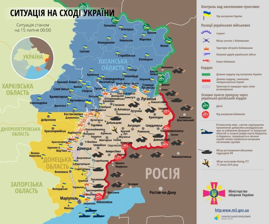 На Донбассе новое обострение конфликта (фото) - фото 1