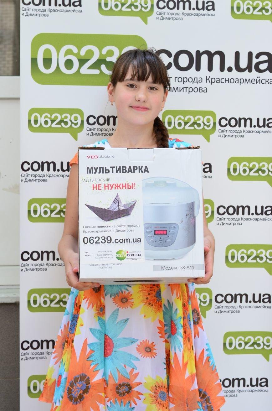 Подведены итоги фотоконкурса, приуроченного ко Дню молодежи в Красноармейске!, фото-2