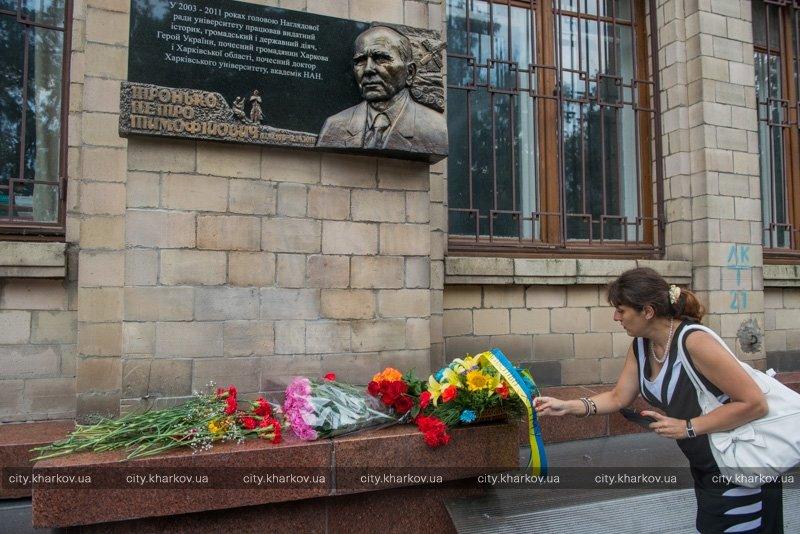 В Харькове установили мемориальную доску ученому Петру Тронько (фото) - фото 1
