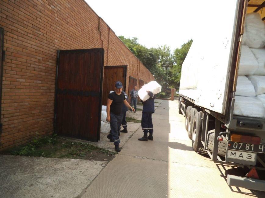 Накануне приезда главного спасателя в Краматорск прибыла гуманитарная помощь (фото) - фото 3