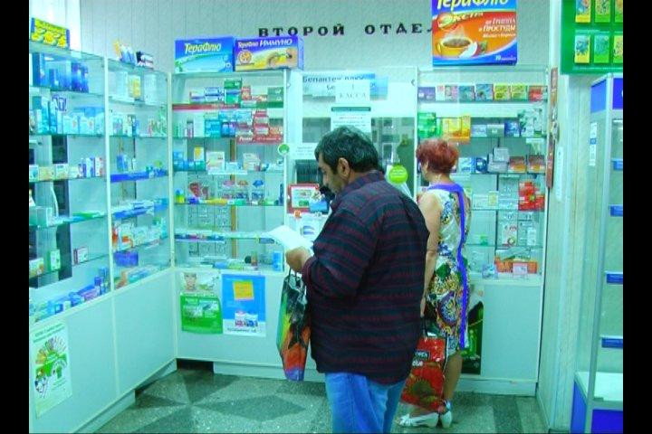 Аптека 300 2-2