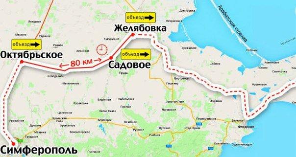 Участок трассы  Симферополь-Керчь закрыт на ремонт. До 1 октября введена схема объезда (фото) - фото 1