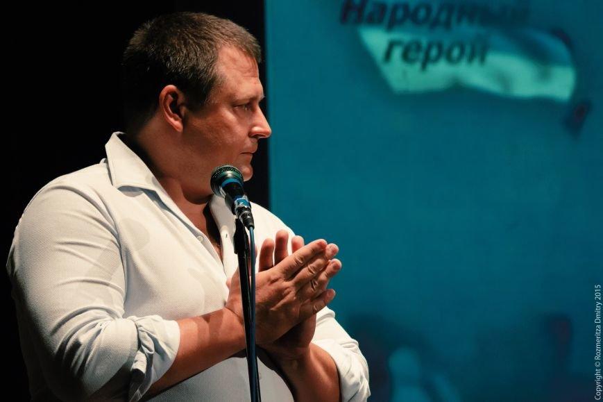 В Днепропетровске вручили 18 орденов «Народный Герой Украины» (ФОТО), фото-5