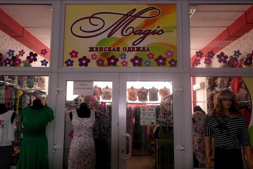 Модницы Красноармейска покупают вещи в магазине «Magic», фото-1