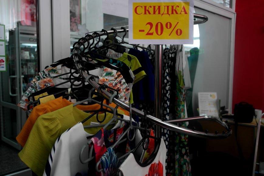 Модницы Красноармейска покупают вещи в магазине «Magic», фото-4