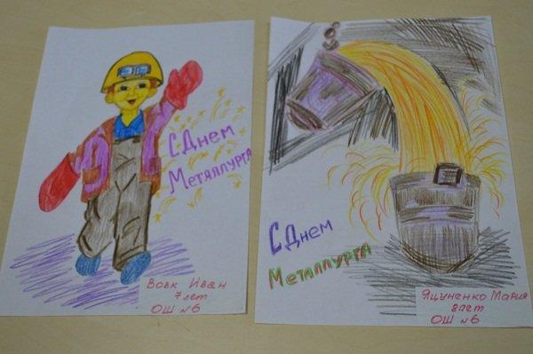 Дети металлургов поздравили пап и мам с профессиональным праздником (фото) - фото 1