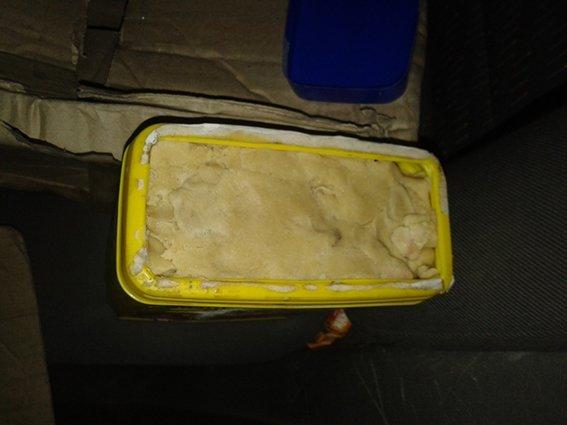 На Днепропетровщине волонтер перевозил пластид (фото) - фото 2