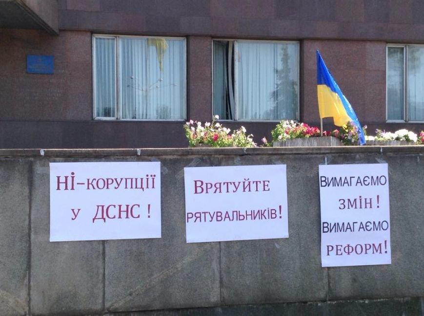 Под Запорожской ОГА прошел уже четвертый пикет за неделю (фото) - фото 3