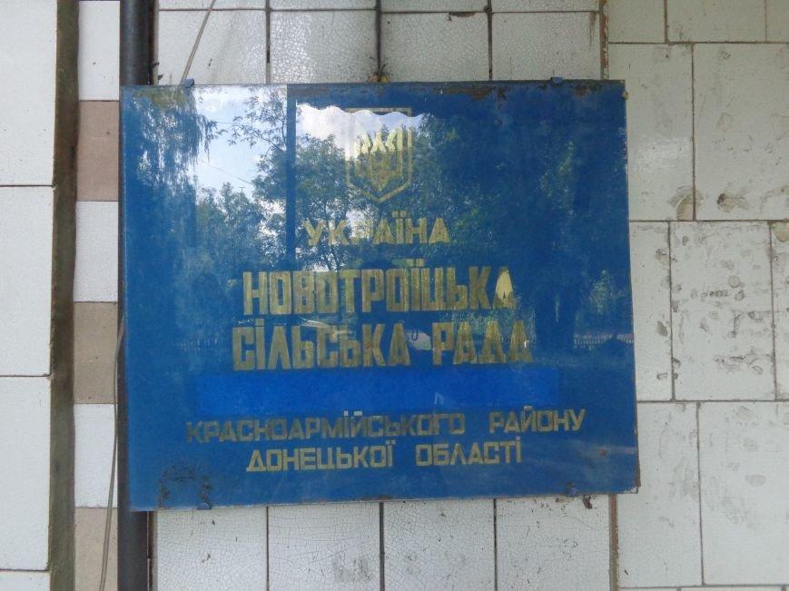 Объединиться, чтобы не потеряться: села Красноармейского района требуют автономии (фото) - фото 1