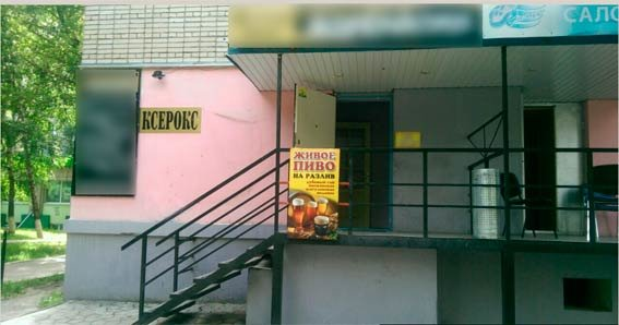 Харьковским лжеминером оказалась уроженка Запорожья, которая таким образом мстила врагам (ФОТО) (фото) - фото 1