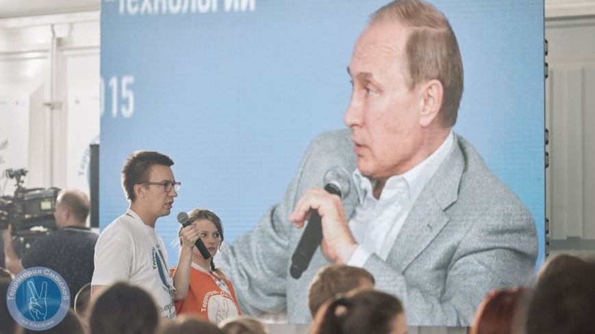Волгоградцу на Клязьме удалось поговорить с Путиным (фото) - фото 1