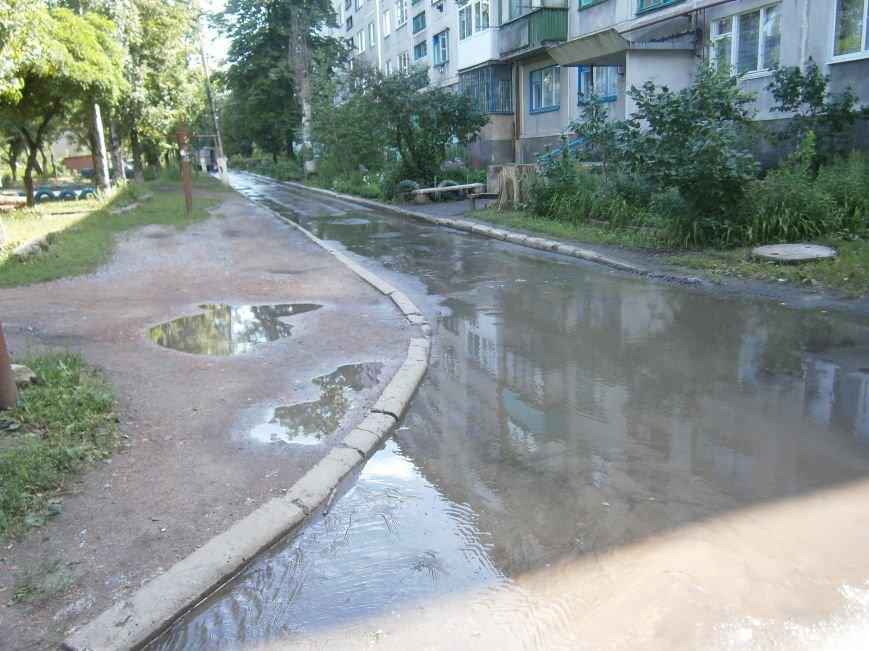 В Димитрове работники горводоканала оперативно устранили порыв на водопроводе (ФОТО) (фото) - фото 1
