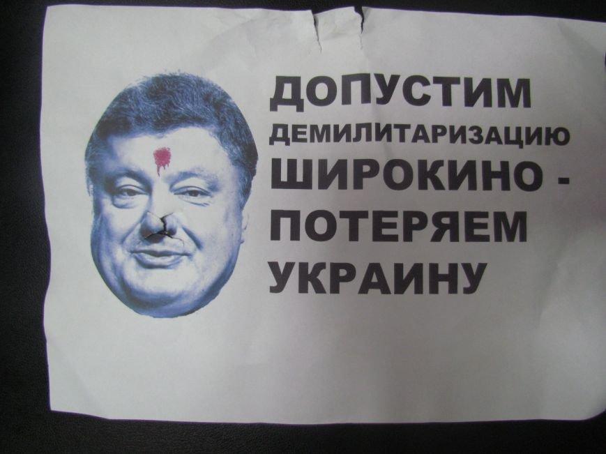 В Мариуполе неизвестные поставили на лоб нового Президента такую же метку, как Януковичу (ФОТО), фото-2