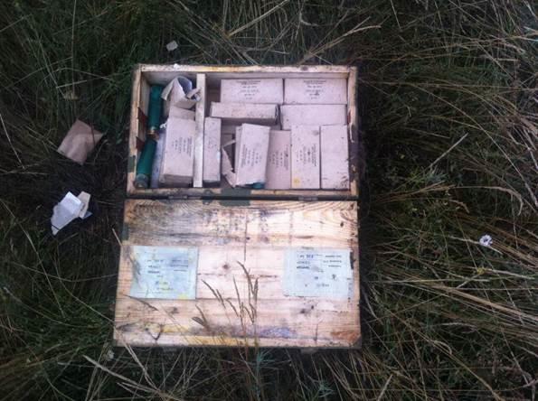 Ящики с гранатами, гранатометы - СБУ нашла на Днепропетровщине тайник с оружием (ФОТО) (фото) - фото 1