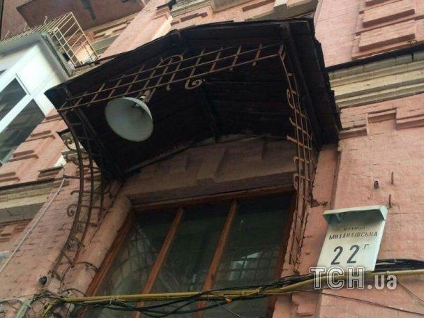 В центре Киева полицейские разоблачили бордель (ФОТО) (фото) - фото 1
