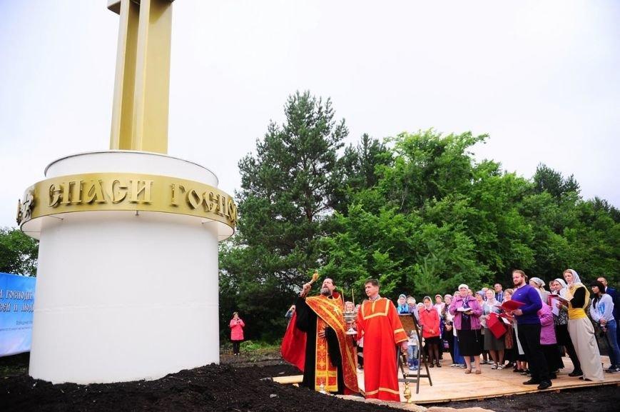Поклонный крест освящен. Фото. (фото) - фото 1