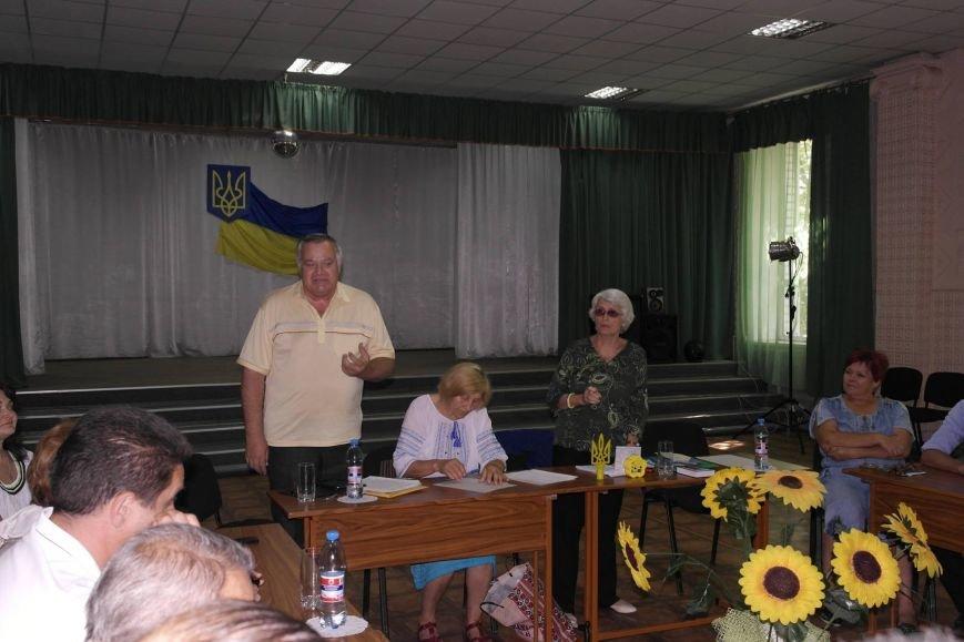Покрова, Леонтович, Зореслав? В Красноармейске выбрали 8 вариантов на новое название города, фото-5