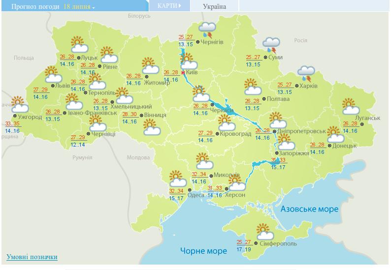 На выходных в Николаеве будет тепло и солнечно (фото) - фото 1