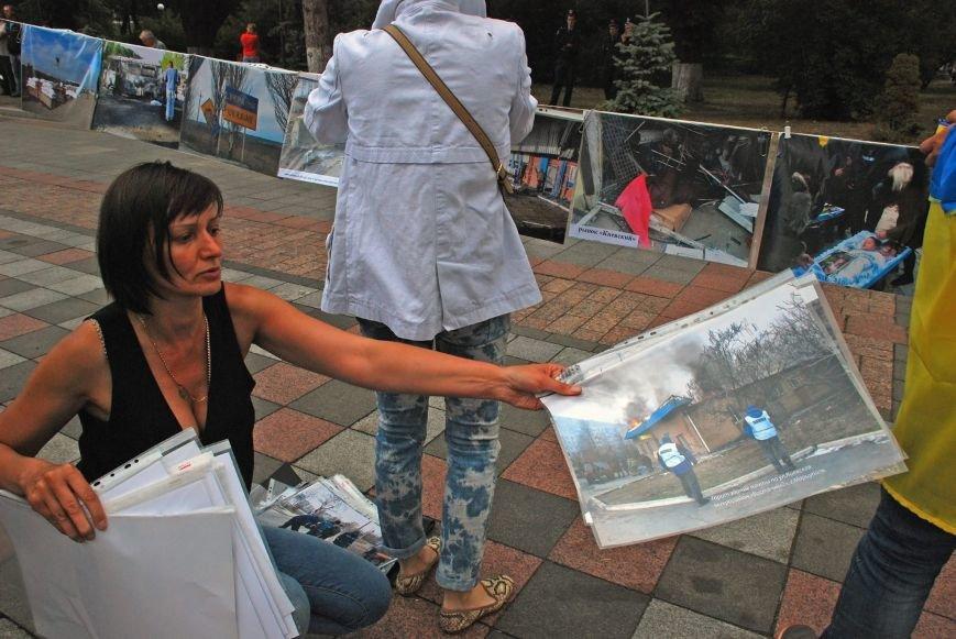 Мариупольцы устроили фотовыставку под стенами Верховной Рады (ФОТОРЕПОРТАЖ+ВИДЕО), фото-9