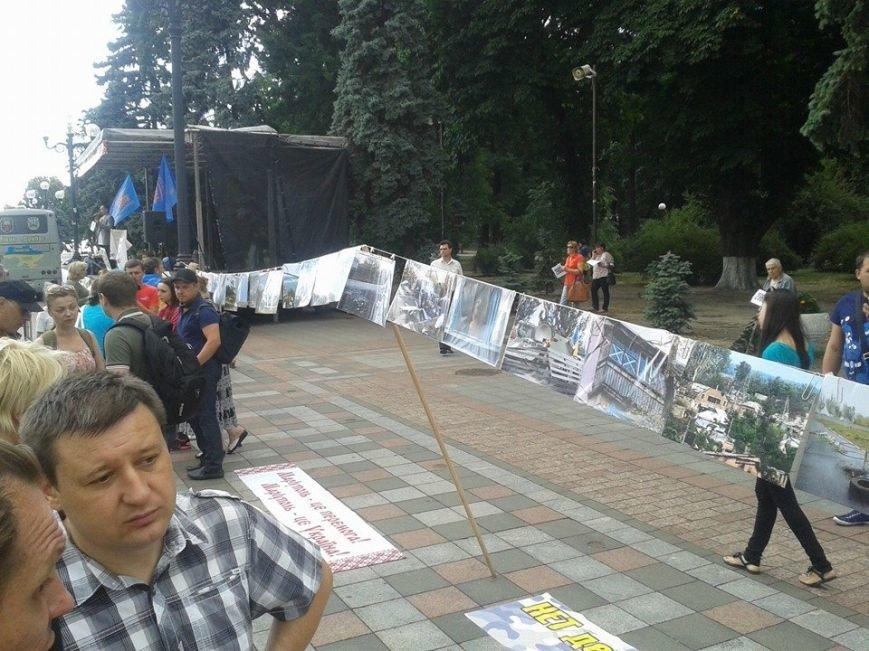 Мариупольцы устроили фотовыставку под стенами Верховной Рады (ФОТОРЕПОРТАЖ+ВИДЕО), фото-2