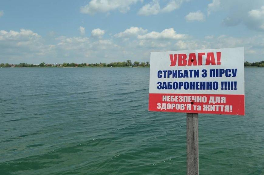 Рятувальники навчали львів'ян безпечній поведінці на воді (ФОТО+ВІДЕО) (фото) - фото 1