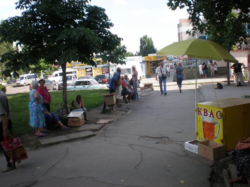 В Николаеве «Бастион» разогнал стихийных торговцев в сквере Макарова (ФОТО) (фото) - фото 2
