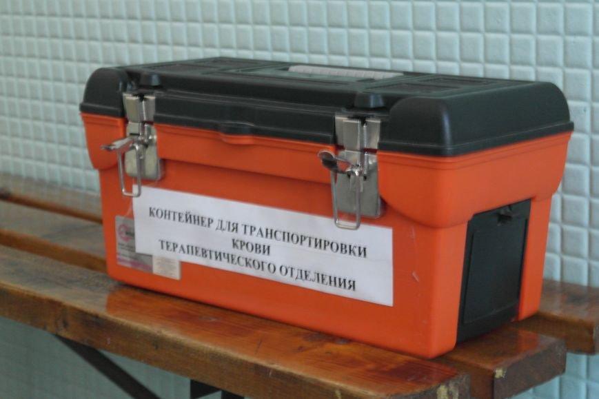 Как жителям Красноармейска стать донорами крови, фото-1