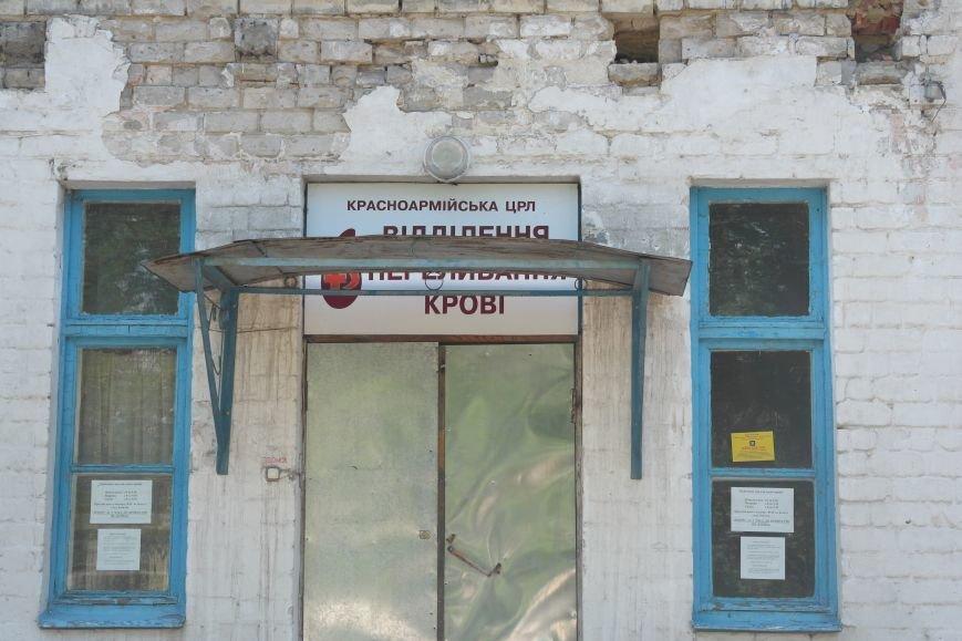 Как жителям Красноармейска стать донорами крови, фото-4