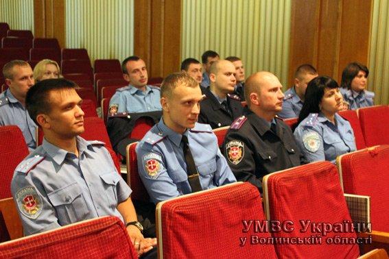 www.mvs.gov.ua11