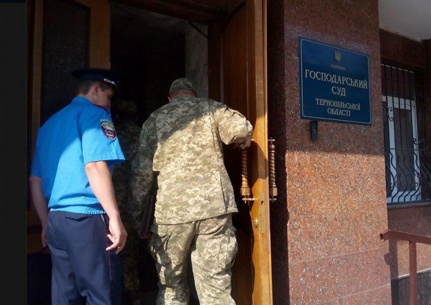 Тернопільських суддів кличуть до війська (ФОТО) (фото) - фото 1