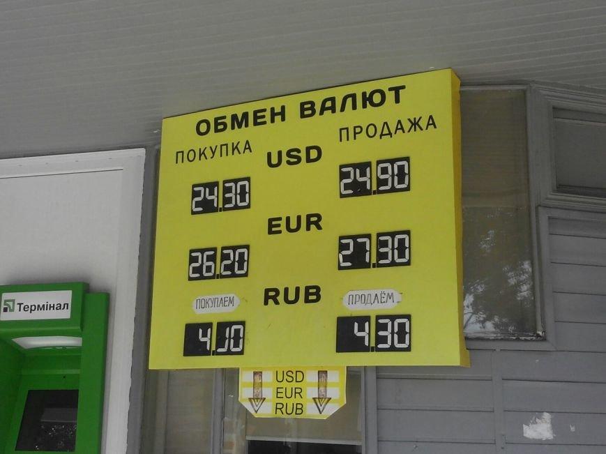 Валюта в Николаеве медленно, но уверенно вновь ползёт вверх (ФОТОФАКТ) (фото) - фото 1