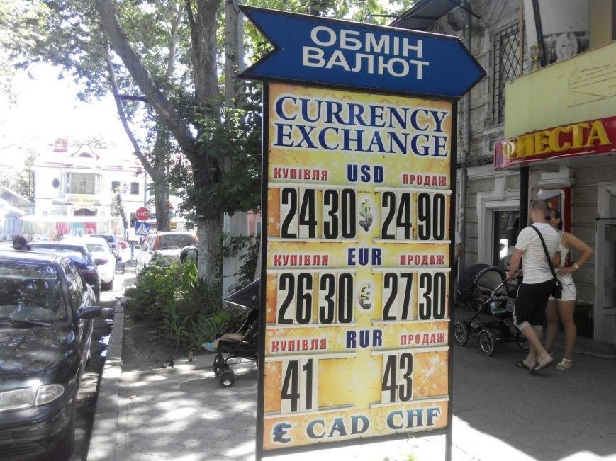 Валюта в Николаеве медленно, но уверенно вновь ползёт вверх (ФОТОФАКТ) (фото) - фото 2