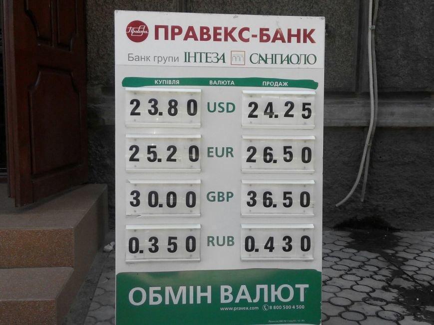Валюта в Николаеве медленно, но уверенно вновь ползёт вверх (ФОТОФАКТ) (фото) - фото 3