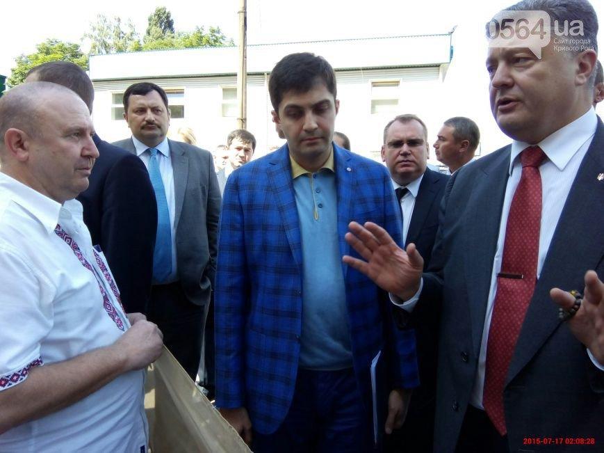 В Кривом Роге: весь день наводили порядки,  пикетировали прокуратуру и встречали Президента (фото) - фото 3