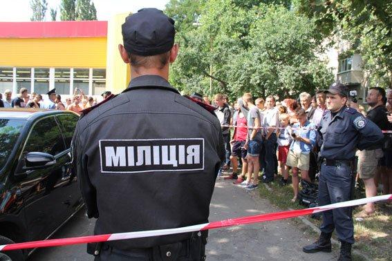 www.mvs.goпавv.ua