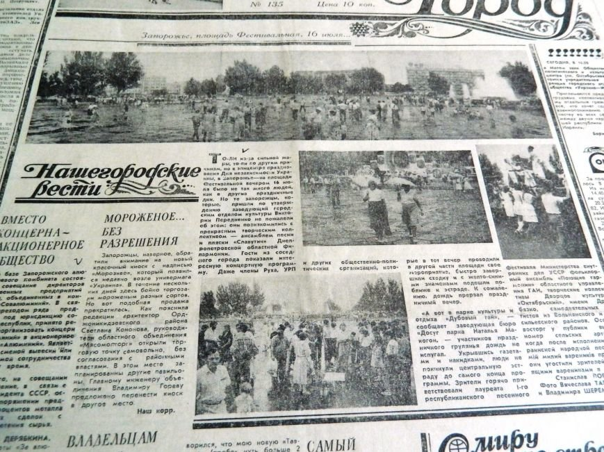 Пресса прошлых лет: запорожцы пишут письма Сталину, бьют посевные рекорды и наблюдают первые иномарки (фото) - фото 6