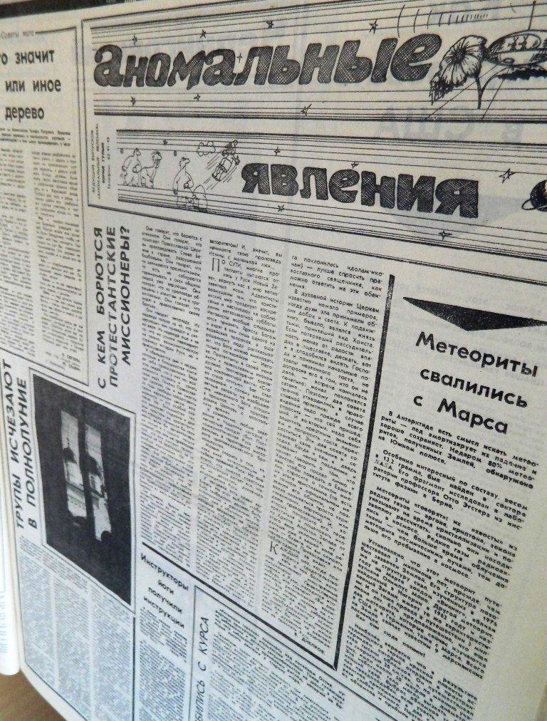 Пресса прошлых лет: запорожцы пишут письма Сталину, бьют посевные рекорды и наблюдают первые иномарки (фото) - фото 9
