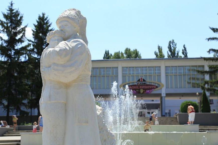 На Ингульце ко Дню металлурга открыли скульптуру «Влюбленные» (ФОТО), фото-5