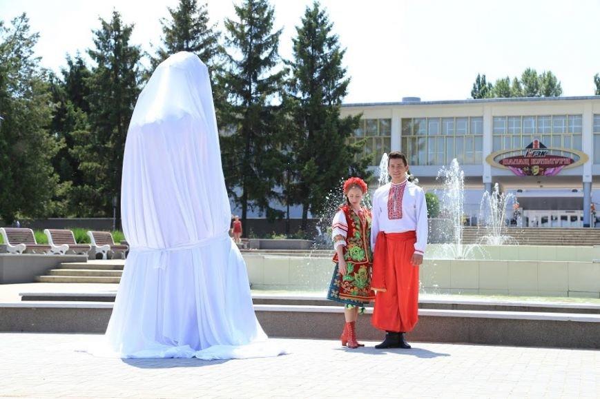 На Ингульце ко Дню металлурга открыли скульптуру «Влюбленные» (ФОТО), фото-1