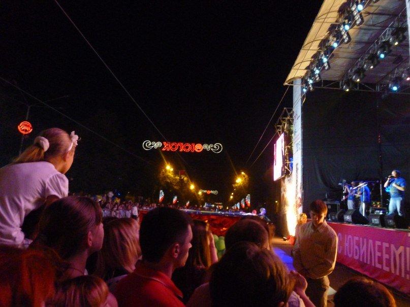 Более 3 тысяч криворожан пришли на празднование Дня металлурга и «60-летия ЮГОКа» (ФОТО) (фото) - фото 1
