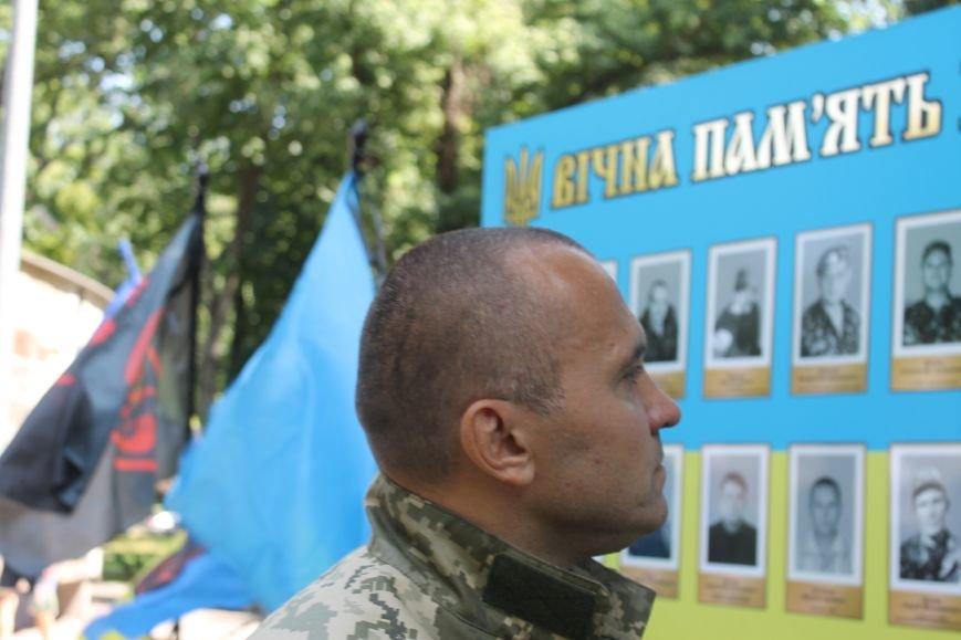В Кривом Роге вручили награды бойцам 40-го БТО «Кривбасс» и волонтерам, которые их поддерживали (ФОТО), фото-21