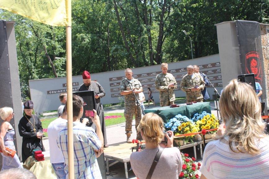 В Кривом Роге вручили награды бойцам 40-го БТО «Кривбасс» и волонтерам, которые их поддерживали (ФОТО), фото-1