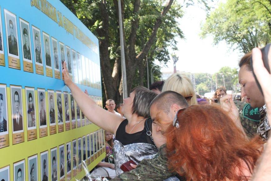 В Кривом Роге вручили награды бойцам 40-го БТО «Кривбасс» и волонтерам, которые их поддерживали (ФОТО), фото-18