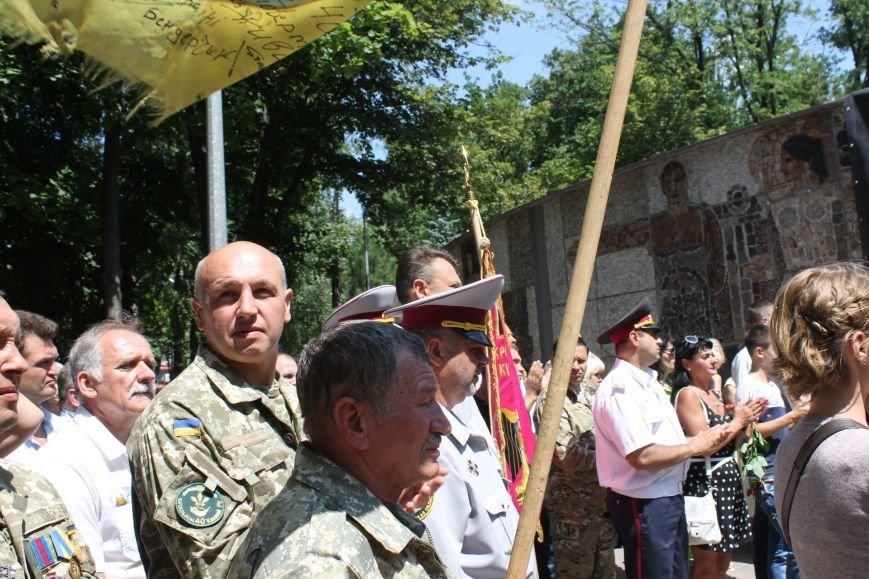 В Кривом Роге вручили награды бойцам 40-го БТО «Кривбасс» и волонтерам, которые их поддерживали (ФОТО), фото-3