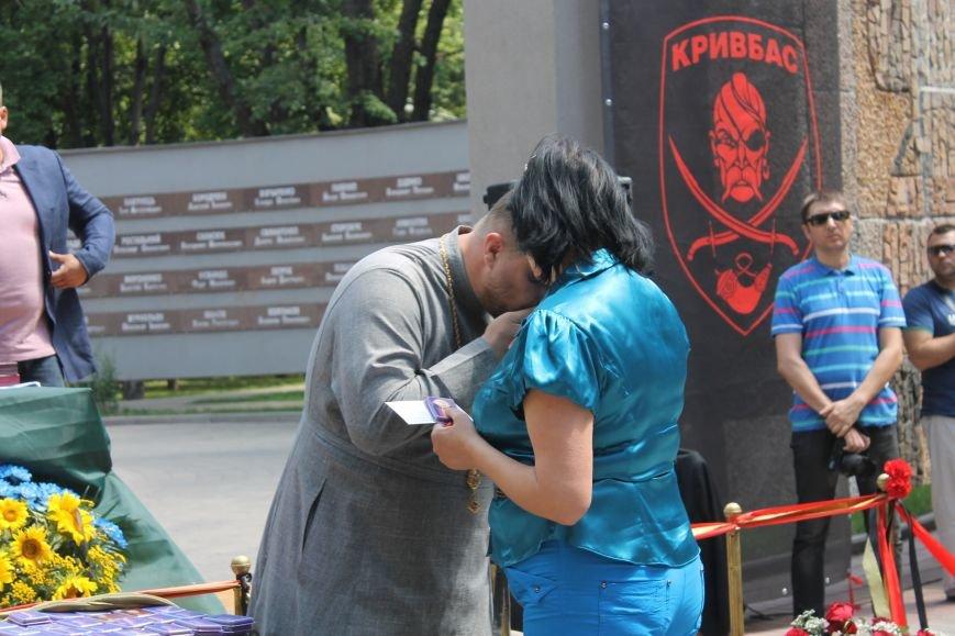 В Кривом Роге вручили награды бойцам 40-го БТО «Кривбасс» и волонтерам, которые их поддерживали (ФОТО), фото-10