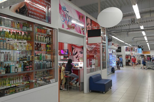 Красноармейский магазин «Ledi Sikret» сделает из каждой девушки конфетку! (фото) - фото 1