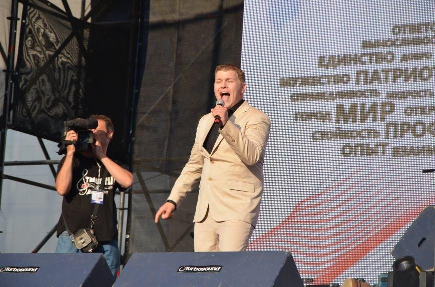 В Мариуполе Анна Седакова собрала на сцене детей, Гайтана пела про «Шахтер», а Кривошапко исполнил песню о войне (ФОТОРЕПОРТАЖ), фото-6