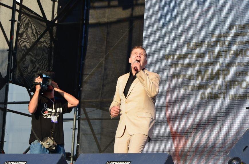 В Мариуполе Анна Седакова собрала на сцене детей, Гайтана пела про «Шахтер», а Кривошапко исполнил песню о войне (ФОТОРЕПОРТАЖ), фото-7