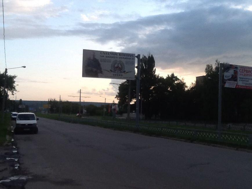 В Харькове появились рекламные щиты, с призывами вступать в «Схiдний Корпус» (ФОТОФАКТ) (фото) - фото 1
